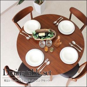 ダイニングテーブルセット 4人掛け 幅105cm 丸テーブル ウォールナット kagunomori