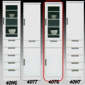 隙間収納 食器棚 完成品 キッチンボード 幅40cm 国産品|kagunomori