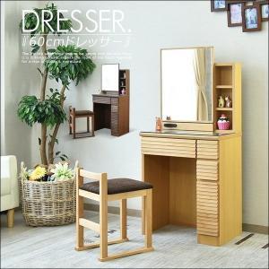 ドレッサー 椅子付き 60cm スツール付 鏡 ミラー 鏡台メイク台 化粧台|kagunomori