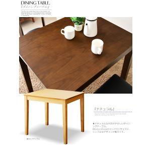 ダイニングテーブルセット 2人用 3点セット 80cm ナチュラル ブラウン kagunomori 03