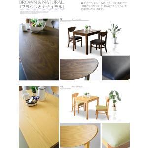 ダイニングテーブルセット 2人用 3点セット 80cm ナチュラル ブラウン kagunomori 09
