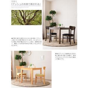 ダイニングテーブルセット 2人用 3点セット 80cm ナチュラル ブラウン kagunomori 10