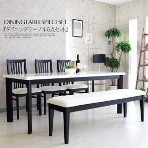 送料無料 180cm ホワイト 光沢 ベンチ 食卓5点セット kagunomori
