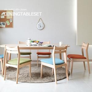 ダイニングテーブルセット 幅180 6人掛け 6人用 ダイニングテーブル7点セットの写真
