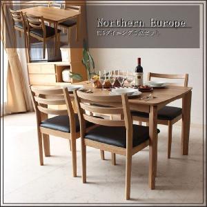 ダイニングテーブルセット 4人用 無垢 北欧