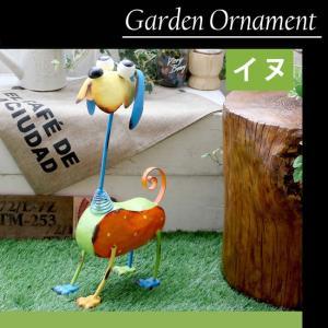 送料無料 お庭のワンポイントにお洒落なスチール製のガーデニン...