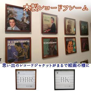 レコードフレーム 額縁 木製 スタンド付き ブラック ダークブラウン|kagunoroomkoubou