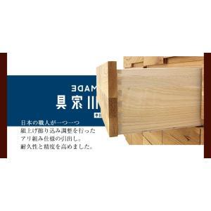 リビング収納 サイドボード 収納 リビング 日本製 国産 大川家具 イージス リビングボード 180 節入り kagunoroomkoubou 07