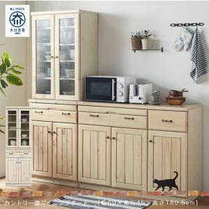 キッチン収納 食器棚 キッチンボード 日本製 国産 大川家具 コパン 60 ダイニングボード|kagunoroomkoubou