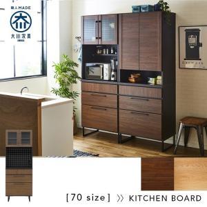 キッチン収納 食器棚 キッチンボード 日本製 国産 大川家具 ノア 70 ダイニングボード OP|kagunoroomkoubou