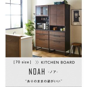 キッチン収納 食器棚 キッチンボード 日本製 国産 大川家具 ノア 70 ダイニングボード OP|kagunoroomkoubou|02