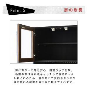 キッチン収納 食器棚 キッチンボード 日本製 国産 大川家具 ノア 70 ダイニングボード OP|kagunoroomkoubou|11