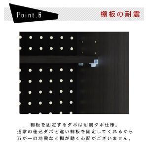 キッチン収納 食器棚 キッチンボード 日本製 国産 大川家具 ノア 70 ダイニングボード OP|kagunoroomkoubou|12