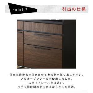 キッチン収納 食器棚 キッチンボード 日本製 国産 大川家具 ノア 70 ダイニングボード OP|kagunoroomkoubou|13