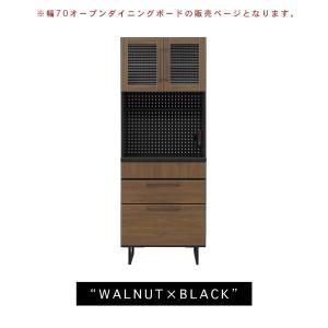 キッチン収納 食器棚 キッチンボード 日本製 国産 大川家具 ノア 70 ダイニングボード OP|kagunoroomkoubou|15