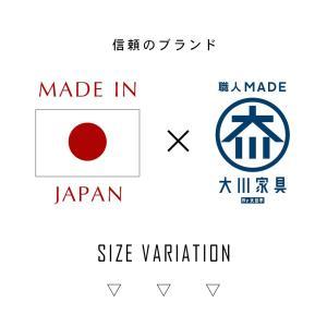 キッチン収納 食器棚 キッチンボード 日本製 国産 大川家具 ノア 70 ダイニングボード OP|kagunoroomkoubou|16