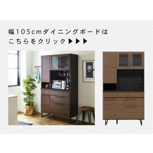 キッチン収納 食器棚 キッチンボード 日本製 国産 大川家具 ノア 70 ダイニングボード OP|kagunoroomkoubou|17