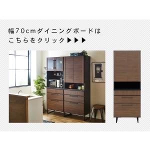 キッチン収納 食器棚 キッチンボード 日本製 国産 大川家具 ノア 70 ダイニングボード OP|kagunoroomkoubou|18