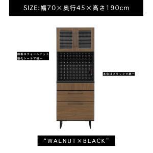 キッチン収納 食器棚 キッチンボード 日本製 国産 大川家具 ノア 70 ダイニングボード OP|kagunoroomkoubou|03