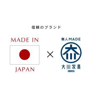 キッチン収納 食器棚 キッチンボード 日本製 国産 大川家具 ノア 70 ダイニングボード OP|kagunoroomkoubou|04