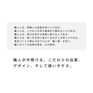 キッチン収納 食器棚 キッチンボード 日本製 国産 大川家具 ノア 70 ダイニングボード OP|kagunoroomkoubou|06
