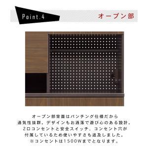 キッチン収納 食器棚 キッチンボード 日本製 国産 大川家具 ノア 70 ダイニングボード OP|kagunoroomkoubou|10