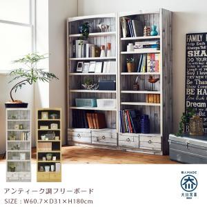 ラック リビング収納 収納棚 壁面収納 日本製 国産 大川家具 アンジェ 60 フリーボード|kagunoroomkoubou