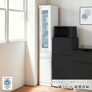 キッチン収納 食器棚 キッチンボード 隙間収納 日本製 国産 大川家具 ポッテ 30A (ガラス)|kagunoroomkoubou