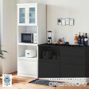 キッチン収納 食器棚 日本製 国産 大川家具 ポッテ 60 レンジボード|kagunoroomkoubou