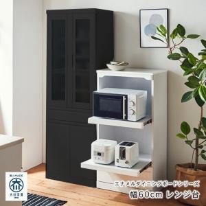 キッチン収納 食器棚 キッチンボード 日本製 国産 大川家具 ポッテ 60 レンジ台 (背面化粧)|kagunoroomkoubou