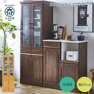 キッチン収納 食器棚 キッチンボード 日本製 国産 大川家具 ルック 60 ダイニングボード|kagunoroomkoubou