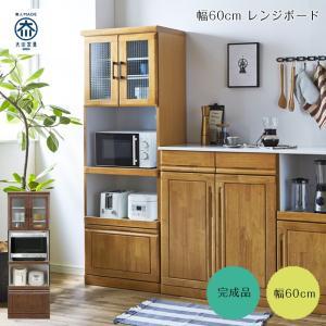 キッチン収納 食器棚 キッチンボード 日本製 国産 大川家具 ルック 60 レンジボード|kagunoroomkoubou