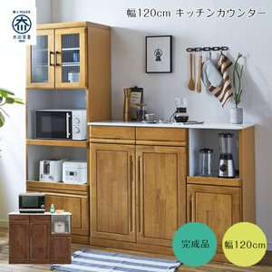 キッチン収納 キッチンカウンター 日本製 国産 大川家具 ルック 120 カウンター|kagunoroomkoubou