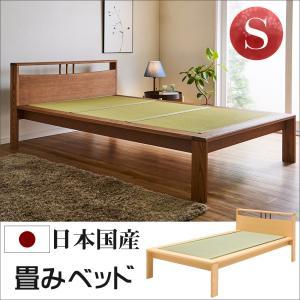 畳 ベッド シングル 日本製 国産 大川家具 明里 シングルベッド シングルロングサイズ|kagunoroomkoubou