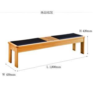 ベンチ チェア 腰掛け 日本製 国産 大川家具 和風 和モダン 宵月 畳 ベンチ|kagunoroomkoubou|11