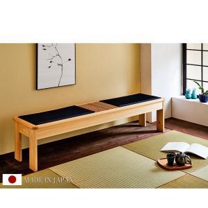 ベンチ チェア 腰掛け 日本製 国産 大川家具 和風 和モダン 宵月 畳 ベンチ|kagunoroomkoubou|12