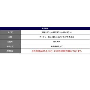 ベンチ チェア 腰掛け 日本製 国産 大川家具 和風 和モダン 宵月 畳 ベンチ|kagunoroomkoubou|13