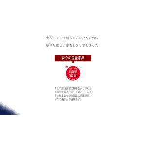 ベンチ チェア 腰掛け 日本製 国産 大川家具 和風 和モダン 宵月 畳 ベンチ|kagunoroomkoubou|05