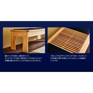ベンチ チェア 腰掛け 日本製 国産 大川家具 和風 和モダン 宵月 畳 ベンチ|kagunoroomkoubou|07