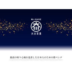 ベンチ チェア 腰掛け 日本製 国産 大川家具 和風 和モダン 宵月 畳 ベンチ|kagunoroomkoubou|09