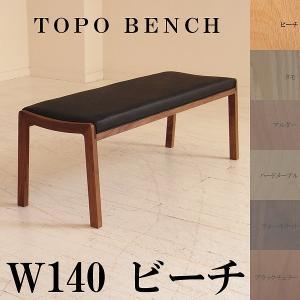 ベンチ 椅子 イス チェア 国産 天然木 無垢 北欧 シンプル ナチュラル TOPO W1400|kagunoroomkoubou