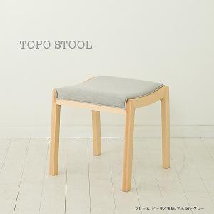 スツール 椅子 イス チェア 腰掛け 国産 天然木 無垢 椅子 イス 北欧 シンプル ナチュラル TOPO Stool|kagunoroomkoubou