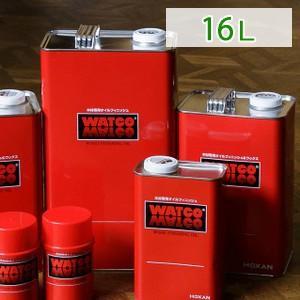 ワトコオイル 16L(リットル) W-10 エボニー 内部木部用|kagunoroomkoubou