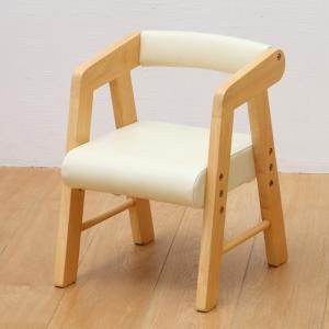 子供部屋 na-KIDS キッズ PVCチェアー (肘付き)アイボリー 椅子 イス 子供 kagunoroomkoubou