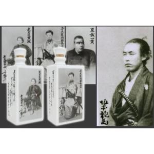 有田焼 角瓶 デカンタ デキャンタ 幕末シリーズ 単品 坂本龍馬 西郷隆盛|kagunoroomkoubou