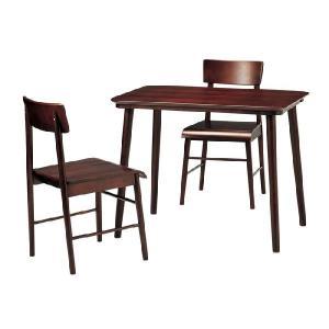 ダイニングテーブルセット 3点(ダイニングテーブル+チェアー2脚) ロンド ダークブラウン DSRO-90|kagunoroomkoubou