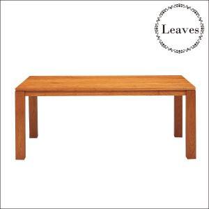 ダイニングテーブル テーブル 机 食卓 Leaves リーヴス ブラックチェリー 幅120cm×奥行き80cm|kagunoroomkoubou