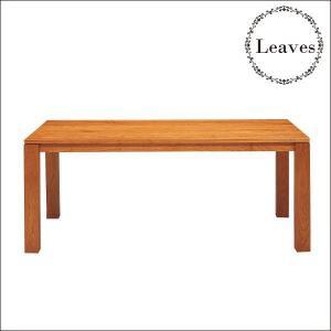 ダイニングテーブル テーブル 机 食卓 Leaves リーヴス ブラックチェリー 幅130cm×奥行き80cm|kagunoroomkoubou
