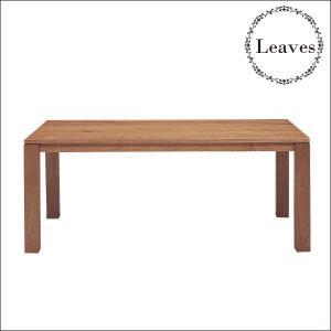 ダイニングテーブル テーブル 机 食卓 Leaves リーヴス ウォールナット 幅140cm×奥行き80cm|kagunoroomkoubou