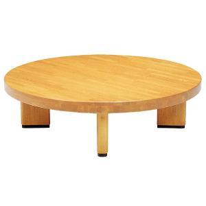 ちゃぶ台 座卓 丸 円形 円卓 リビングテーブル テーブル 机 オリオン丸 105|kagunoroomkoubou